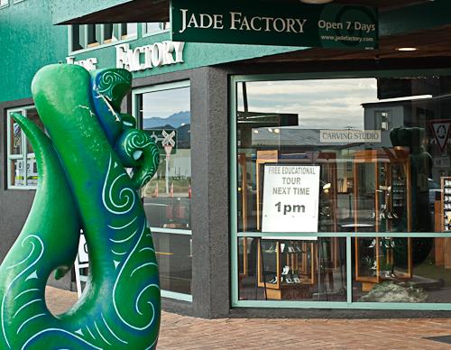 The Jade Factory, Hokitika